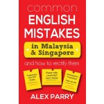 COMMON ENGLISH MISTAKES IN MALAYSIA & SI