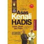 ASAS KENALI HADIS: SAHIH, DHAIF DAN PALSU