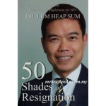 50 SHADES OF RESIGNATION