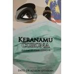 KERANAMU CORONA