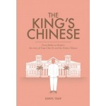The King's Chinese