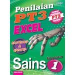 TINGKATAN 1 PENILAIAN PT3 EXCEL SAINS