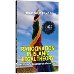 RATIOCINATION IN ISLAMIC LEGAL THEORY