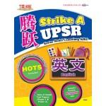 UPSR腾跃试卷英文