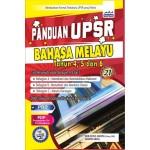 Tahun 4-6 Panduan UPSR Bahasa Melayu