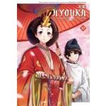 Hyouka 12