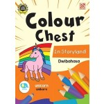 COLOUR CHEST:IN STORYLAND(DWIBAHASA)