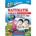 PRAKTIS GENIUS MATEMATIK AWAL BUKU 1(4&5 TAHUN)