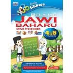 PRAKTIS GENIUS BELAJAR JAWI BAHARU(4&5 TAHUN)