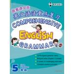 五年级英文语法重点复习