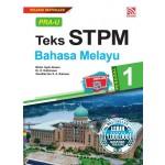 Penggal 1 Pra-U Teks STPM Bahasa Melayu
