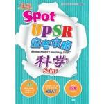 UPSR应考攻略科学