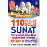 HIMPUNAN 110 SOLAT-SOLAT SUNAT