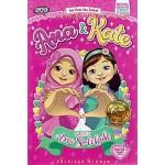 ANA & KATE
