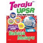 UPSR Teraju Kertas Model Cemerlang Bahasa Melayu