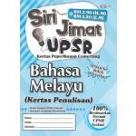 UPSR Siri Jimat Kertas Peperiksaan Cemerlang Bahasa Melayu (Penulisan)