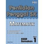 Tahun 1 Penilaian Penggal Matematik