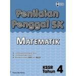 Tahun 4 Penilaian Penggal Matematik