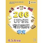 UPSR 266写作范例 华文