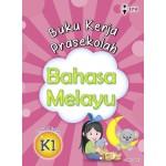 K1 Buku Kerja Prasekolah Bahasa Malaysia