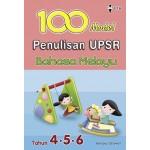 100 Model Penulisan UPSR Bahasa Melayu