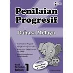Tahun 1 Penilaian Progresif Bahasa Malaysia