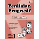 Tahun 1 Penilaian Progresif Matematik