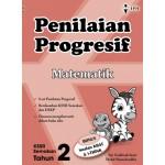 Tahun 2 Penilaian Progresif Matematik