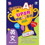 UPSR特优A+系列英文