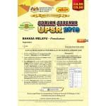 UPSR Soalan Sebenar Bahasa Melayu (Pemahaman)
