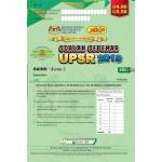 UPSR Soalan Sebenar Sains (Kertas 2)