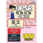 UPSR预测试卷英文(理解)