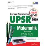 UPSR Kertas Percubaan Matematik (Dwibahasa)
