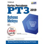 KERTAS PERCUBAAN PT3 BAHASA MELAYU