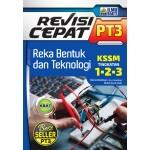 TINGKATAN 1-3 REVISI CEPAT PT3 REKA BENTUK DAN TEKNOLOGI