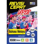 UPSR Revisi Cepat Bahasa Melayu