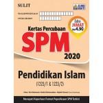 KERTAS PERCUBAAN SPM PENDIDIKAN ISLAM