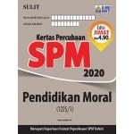 KERTAS PERCUBAAN SPM PENDIDIKAN MORAL