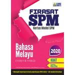 FIRASAT SPM KERTAS MODEL SPM BAHASA MELAYU