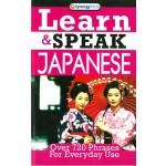 LEARN & SPEAK - JAPANESE