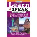 LEARN & SPEAK - 4 LANGUAGES
