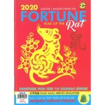 2020 FORTUNE YEAR OF THE RAT