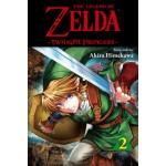 The Legend of Zelda #2