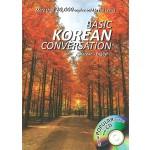 BASIC KOREAN CONV ( WITH CD )