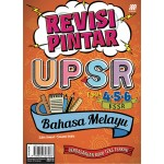 UPSR Revisi Pintar Bahasa Melayu