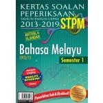 Penggal 1 STPM KSPTL 2013-2019 Bahasa Melayu