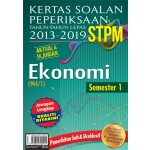Penggal 1 STPM KSPTL 2013-2019 Ekonomi
