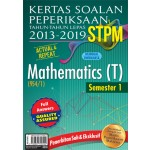 Penggal 1 STPM KSPTL 2013-2019 Mathematics T