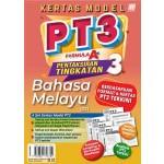 KERTAS MODEL PT3 FORMULA A+ Bahasa Melayu