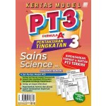 KERTAS MODEL PT3 FORMULA A+ SAINS(BILINGUAL)